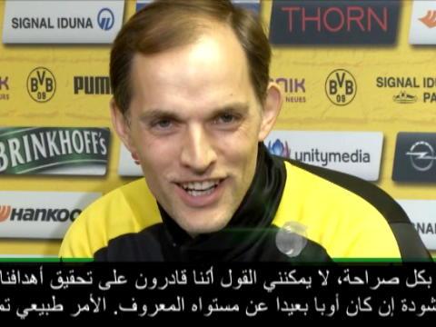 كرة قدم: الدوري الألماني: تخبّط أوباميانغ يصيب دورتموند في الصميم- توشيل