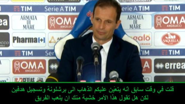 كرة قدم: الدوري الإيطالي: أليغري لا يهدف خطف تعادل سلبي في الكامب نو