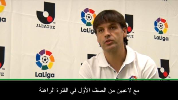 حصري: كرة قدم: ريال ليس بحاجة للتعاقد مع بديل لموراتا بوجود رونالدو -موريانتس