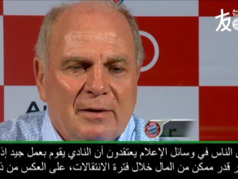كرة قدم: الدوري الألماني: رئيس البايرن ينتقد صفقات الانتقال الباهظة