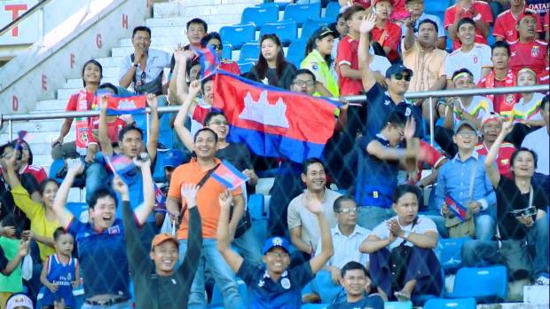 Suzuki Cup: Abseits ist, wenn der Schiri pfeift