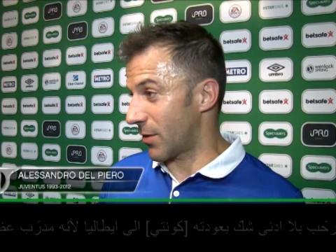 كرة قدم: ستار سيكسز: دل بييرو يتمنى عودة كونتي الى الدوري الإيطالي
