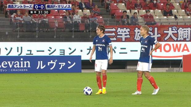 J1-Pokal: Freistoß-Knaller! Amano oder Beckham?