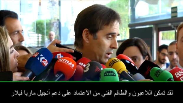 كرة قدم: الدوري الإسباني: ينبغي التركيز على كرة القدم مرة أخرى- لوبيتيغي