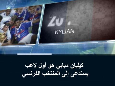 كرة قدم: معلومة اليوم: الدوري الفرنسي