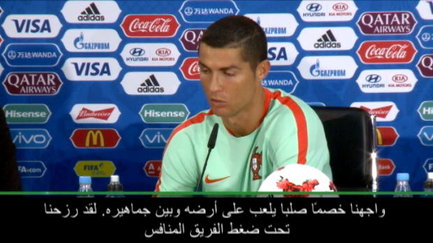 كرة قدم: كأس القارات: رونالدو يتفادى أسئلة الصحافيّين إزاء مستقبله