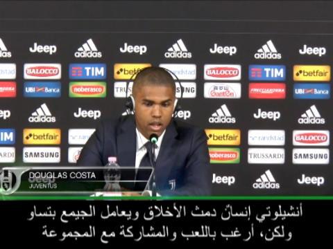 """كرة قدم: الدوري الإيطالي: """"لم أنلْ فرصتي مع بايرن ميونيخ""""- دوغلاس كوستا"""