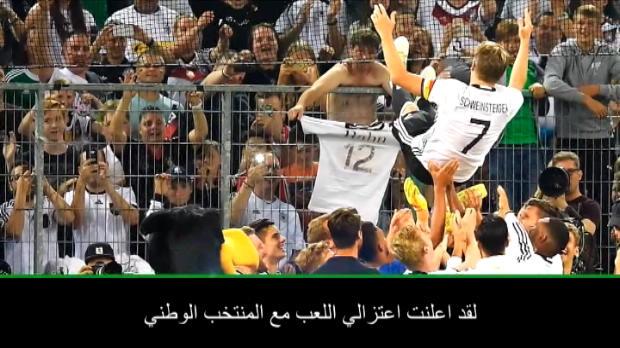 لقطة: كرة قدم: شفاينشتايغر مرتبك ازاء السؤال عن المنتخب الألماني