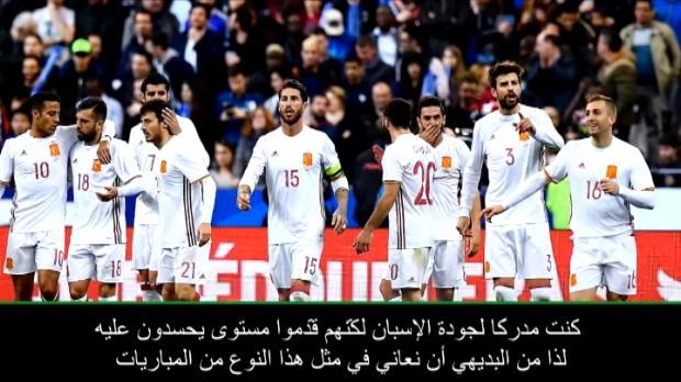 كرة قدم: دولي: ديشان متفاجئ من اداء المنتخب الإسباني