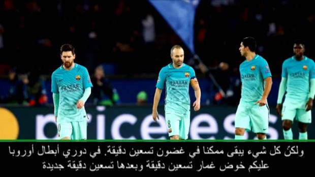 عام: دوري أبطال أوروبا: برشلونة ما برح الأفضل على امتداد العالم- غوارديولا