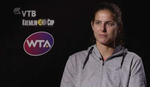 Goerges Interview: WTA Moscow QF