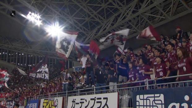 Kobe - Nagasaki
