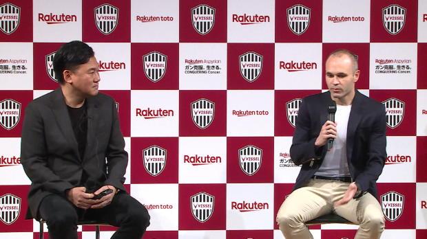 "J-League: Iniesta mit ""großem Respekt"""