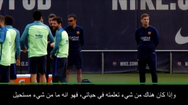 عام: كرة قدم: إنريكي لا يستبعد العودة إلى برشلونة
