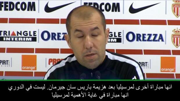 كرة قدم: كأس فرنسا: مرسيليا بحاجة للفوز أكثر من موناكو - جارديم