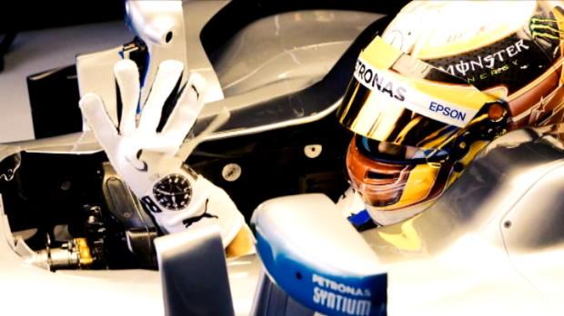 محركات: فورمولا وان: رؤية لويس هاميلتون للموسم الجديد