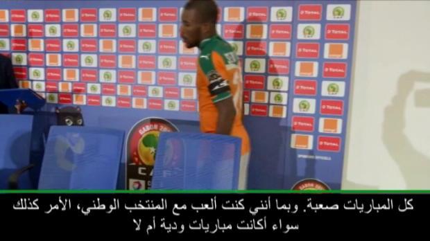 عام: كرة قدم: مصير ساحل العاج في أيدينا - دي