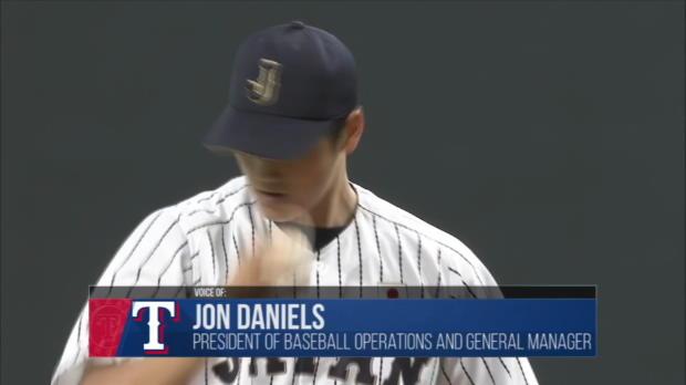 11/28/17: MLB.com FastCast