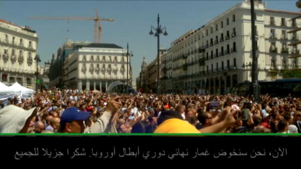 كرة قدم: الدوري الإسباني: لقب الليغا ملك المشجّعين وحدهم- رونالدو