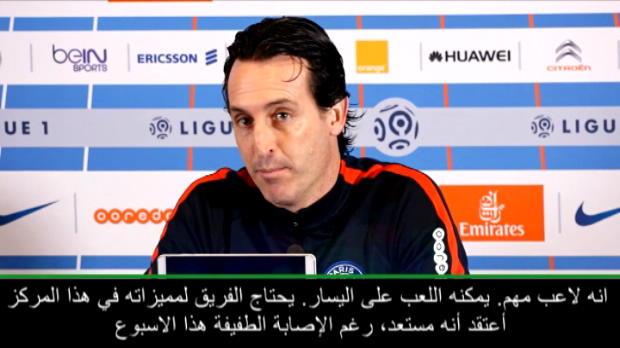 كرة قدم: الدوري الفرنسي: دراكسلر على استعداد للانطلاق - ايمري