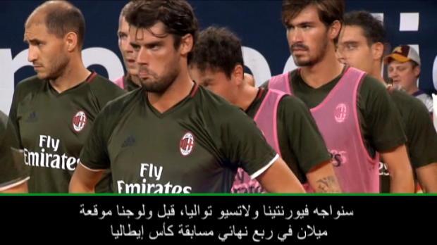 كرة قدم: الدوري الإيطالي: شهر فبراير سيحدّد مسار اللقب- أليغري