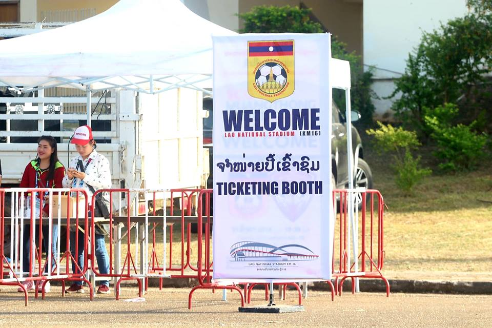 AFF Cup Laos ticket booth