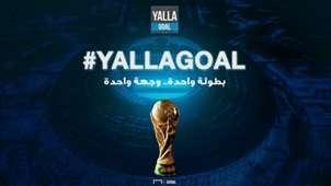 YallaGOAL