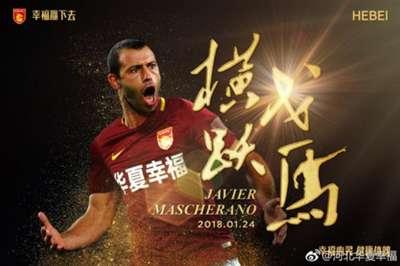 Mascherano Kína