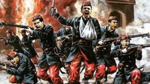 Tuit Arturo Vidal. Guerra Chile