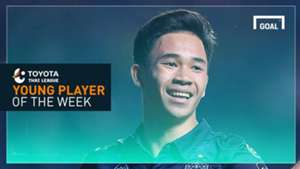 TOYOTA THAI LEAGUE YOUNG PLAYER OF THE WEEK 32 : สุภโชค สารชาติ