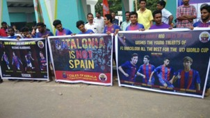 Cules of Kerala Spain U17