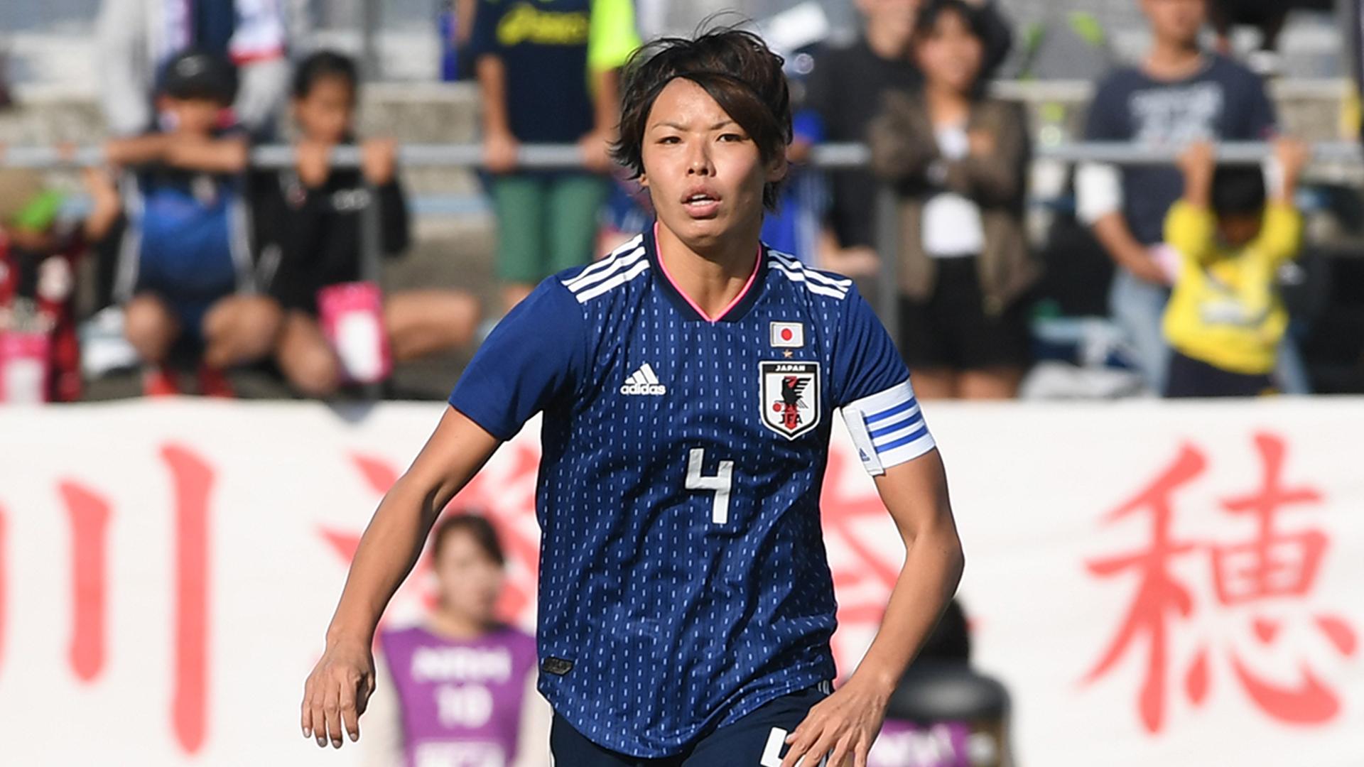 Saki Kumagai Japan 2018