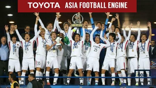 Toyota - Kashima