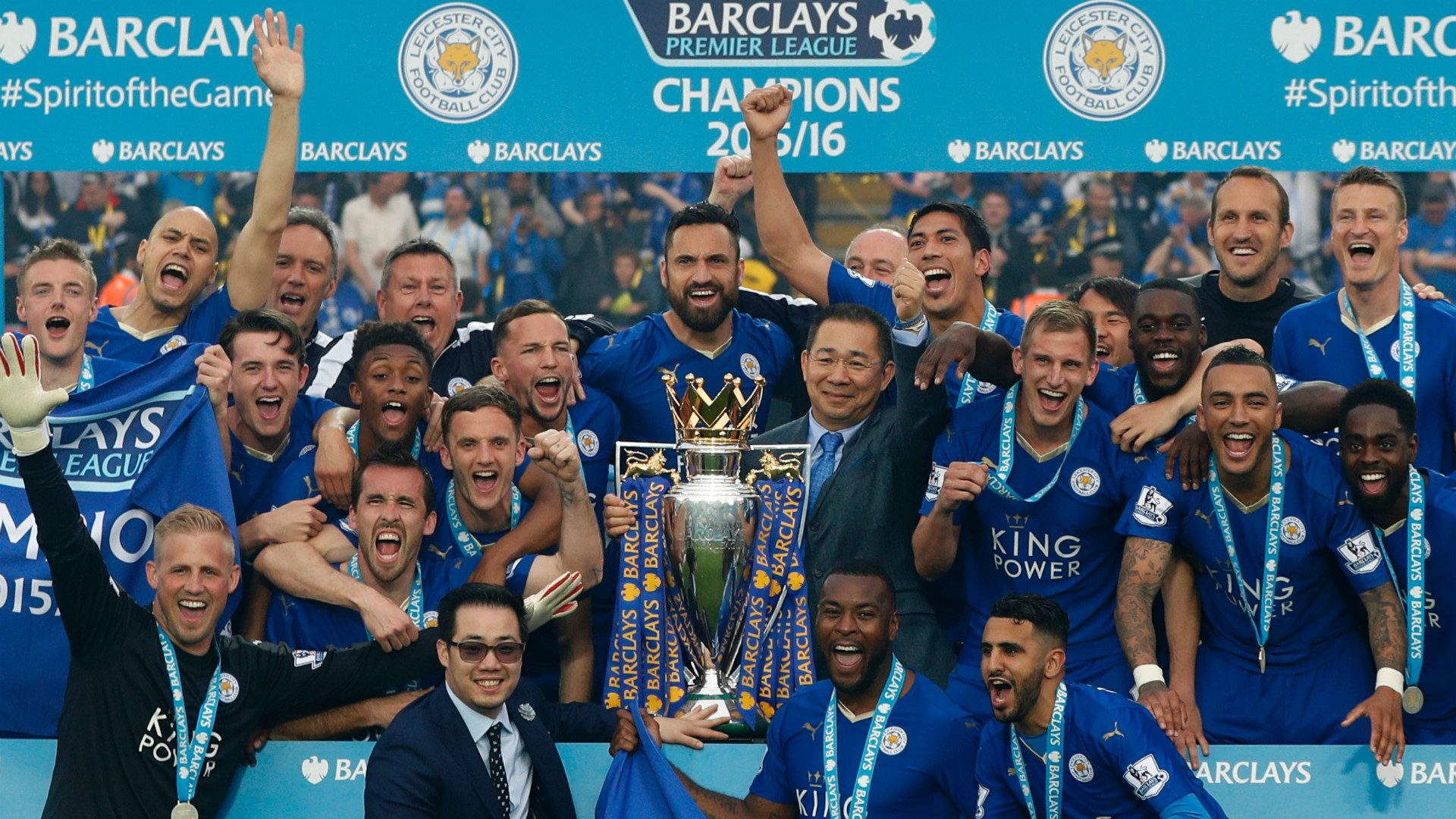 Leicester City 2016 Premier League champions