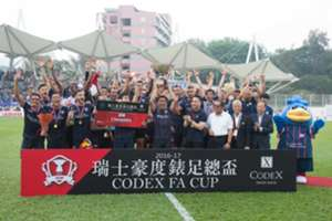 Fa Cup Final,Kitchee 2:1 won over South China.