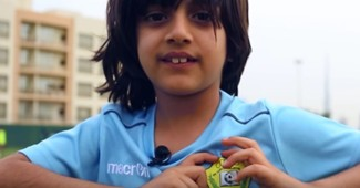 حسين يوسف - الوصل الإماراتي