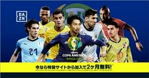 柴崎岳とコパ・アメリカに出場する代表選手2