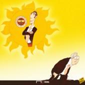 Cartoon Ali Koc Aziz Yildirim Fenerbahce