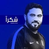 محمد إبراهيم النصر الإماراتي