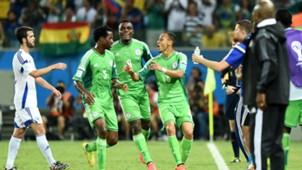 Peter Odemwingie - Nigeria