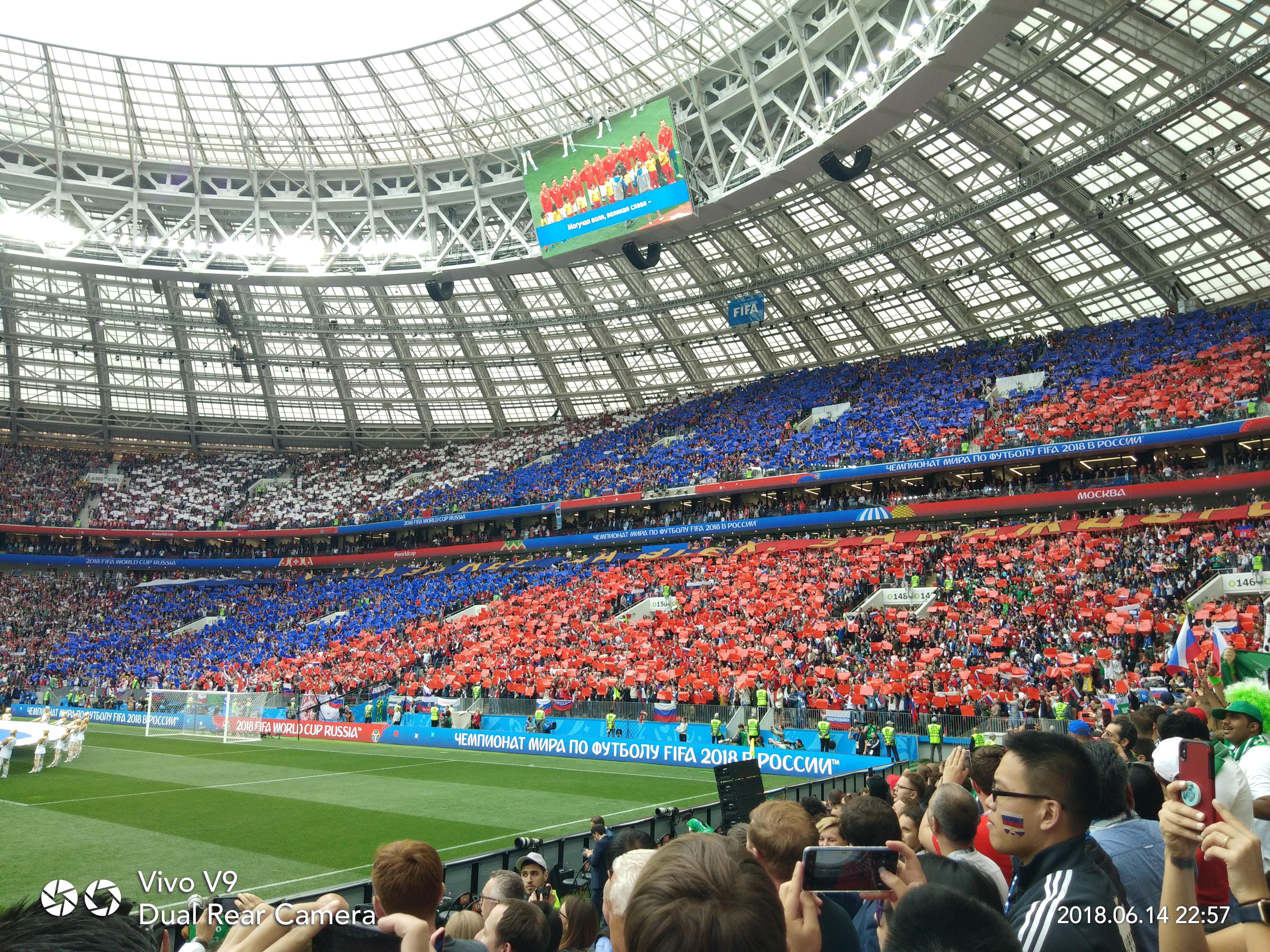 Koreo Fans Rusia