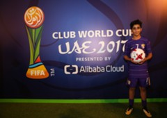 Club World Cup competition winner