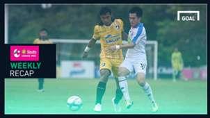 ผลการแข่งขันฟุตบอล ออมสิน ลีก โปร (T3) สัปดาห์ที่ 22 (4/8/2561)