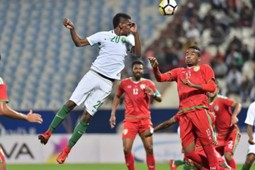 عمان - السعودية