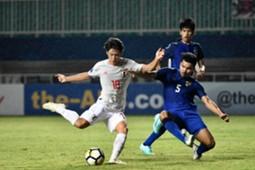 Thailand U19 v Japan U19 : AFC U19 Championship 2018