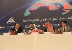 Arab Club Championship