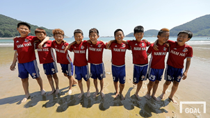 namhae elementary school football team