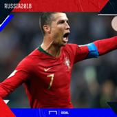 Cristiano Ronaldo GFX