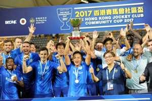 The Hong Kong Jockey Club Community Cup 2017, Kitchee 2:1 won over Eastern.