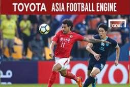 Buriram United FC v Guangzhou Evergrande - AFC Champions League Group G